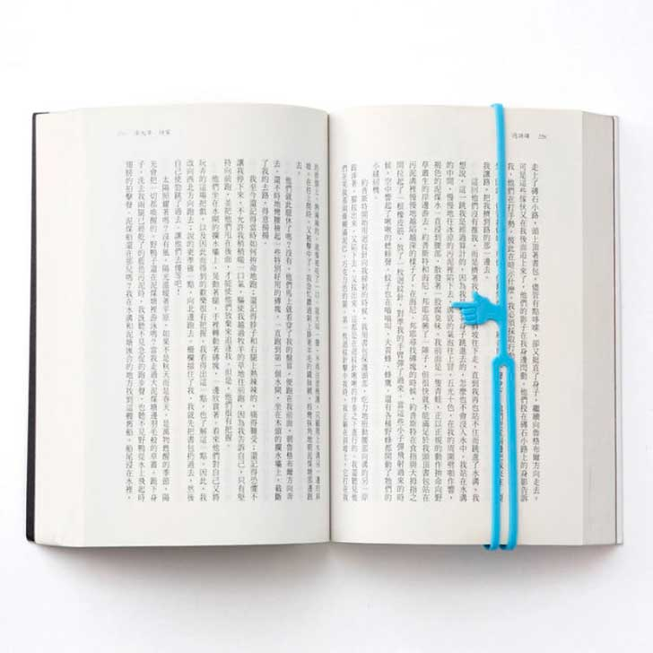 XX-Of-The-Most-Creative-Bookmarks-Ever7__700